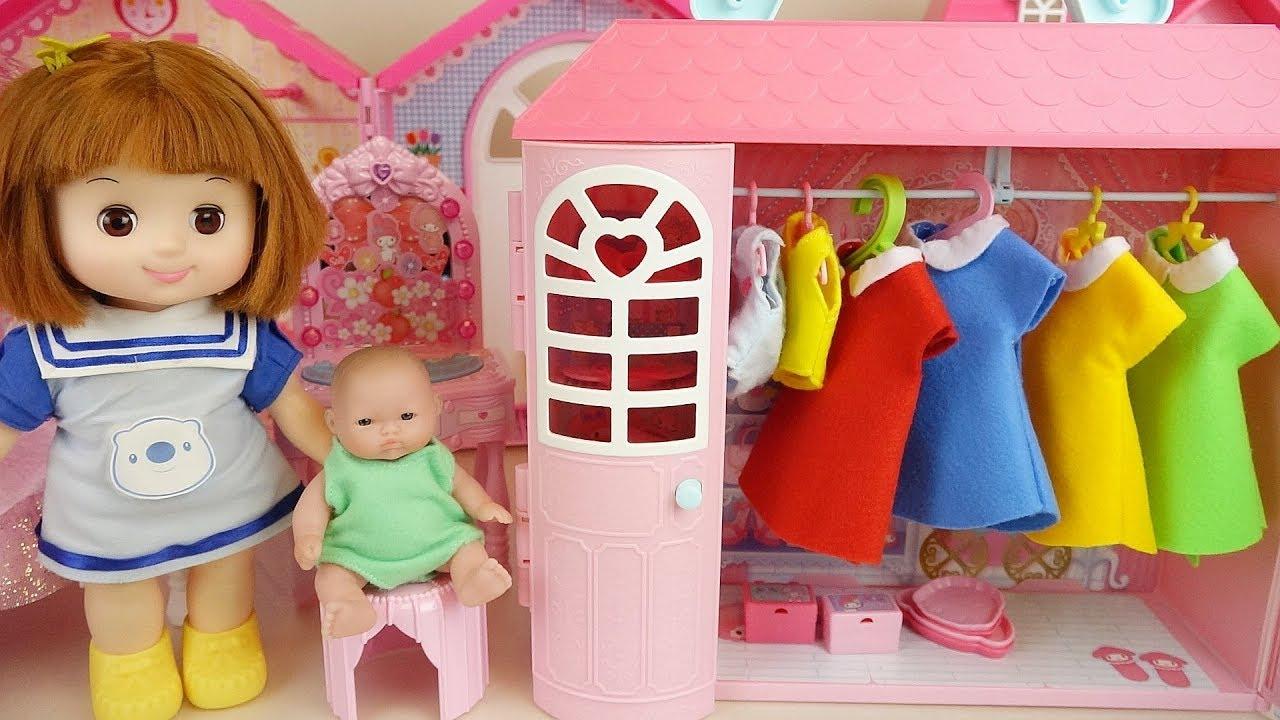 Baby doll princess dress room and house play baby Doli house