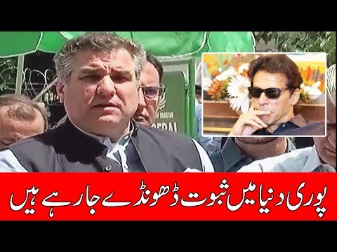 No charges proved against PM Nawaz Sharif & family, says Daniyal Aziz | 24 News HD