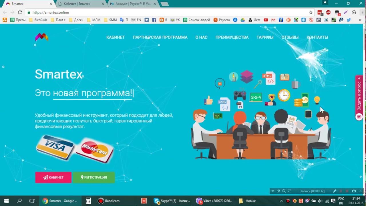 Онлайн заработок в интернете отзывы легкий заработок в интернете без вложений в игру