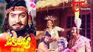 Ekalavya Full Length Telugu Movie | Krishna, Jayaprada