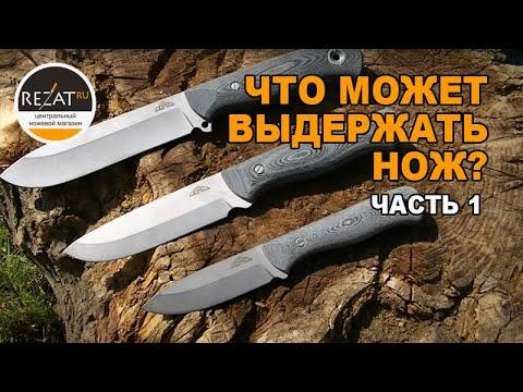 Многообещающие ножи для бушкрафта от N.C.Custom - Flint, Forester, Ranger из стали PGK