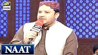 Shab E Tauba segment Naat by Mohd Shahbaz Qamar Fareedi 1st May 2018