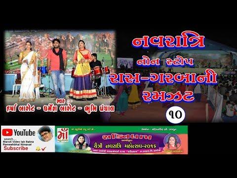 Navratri,dharmesh Barot,bhumi Panchal,harsha Barot 1,non Stop Garba Ni Ramzat 10
