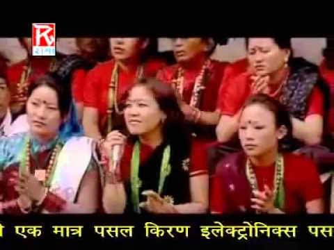 New Nepali Lok Dohori Geet 2011 Salaijo Bhaka Samj