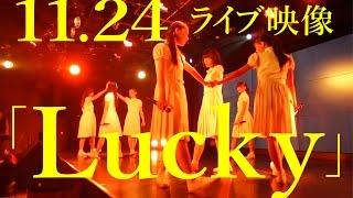 11月24日に行われた「アキバで頑張るネッサンス!!vol.4」にて披露した...