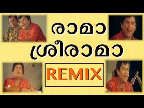 Rama Sree Rama Remix | Jagathy Sreekumar | Malayalam New Song | 2016