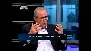 ערוץ הכנסת - היו ימים עם ראש המוסד לשעבר שבתי שביט- חלק א', 26.10.16
