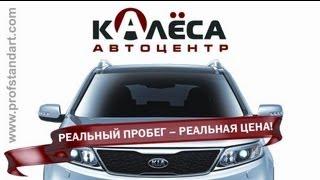 Hyundai Maxcruz - Пример покупки нового авто