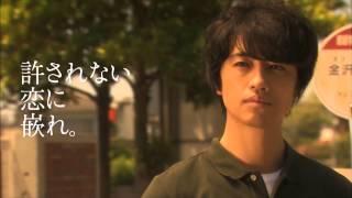 7/17(木)夜10時スタート フジテレビ系連続ドラマ「昼顔~平日午後3時...