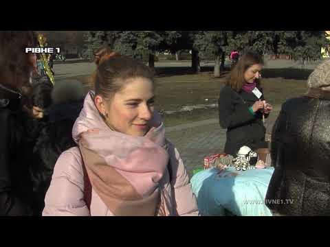 TVRivne1: У Рівному провели благодійний ярмарок задля порятунку безпритульних тварин