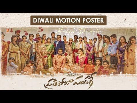 Prati Roju Pandaage Diwali Special Motion Poster | Sai Tej, Raashi Khanna, Maruthi | GA2 Pictures