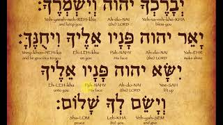 Learn the Priestly Blessing in Hebrew