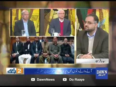 Do Raaye - 14 January, 2018 - Dawn News