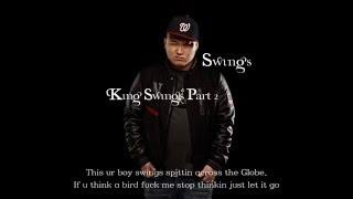 이센스, 개코, 쌈디, 스윙스 등 힙합 디스 랩 총 모음 (Korea War Battle Hip Hop Rap disrespect Collection Music)
