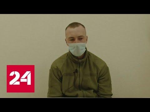 ФСБ задержала пьяного украинского десантника за пересечение границы в Крыму - Россия 24
