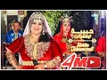 Download Video Tamghra tamazight -habiba - official video - Tigmi Nmit Ayad MP4,  Mp3,  Flv, 3GP & WebM gratis