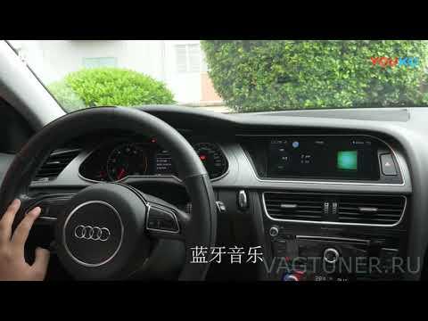 Андроид магнитола для Audi A4
