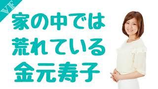 家の中では荒れている金元寿子 金元寿子 検索動画 21