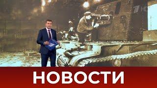 Фото Выпуск новостей в 18:00 от 26.01.2021