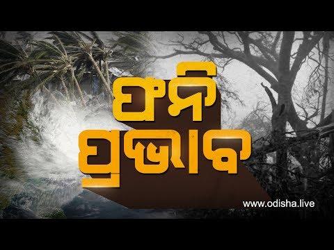 Fani - Odisha Cyclone Impact | Pipili Block | OdishaLIVE Exclusive