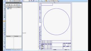 Геометрические объекты. Вспомогательные прямые в Компас 3D