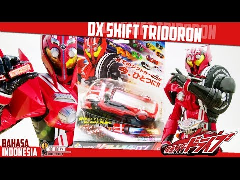 DX REVIEW - DX SHIFT TRIDORON / シフトトライドロン ラ [Kamen Rider Drive] - [BAHASA INDONESIA]