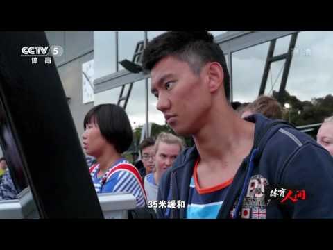 20161107 宁泽涛 转折点 Ning Zetao Documentary the Turning Point HD 1080i H264 English Subtitles 体育人间