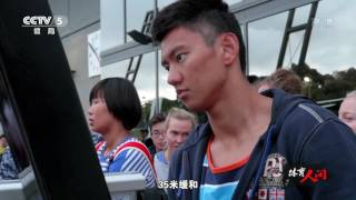 20161107 宁泽涛 转折点 Ning Zetao Documentary the Turning Point HD 1080i H264 English Subtitles 体育人间