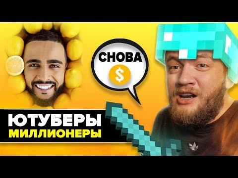 Гасанов разозлил Россию  // Кузьма остался без денег