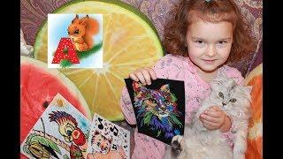 Анабелла рисует животных в стиле Saturated stains. БАРХАТНАЯ РАСКРАСКА. Кошка, попугай, котенок