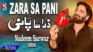 Nadeem Sarwar | Zara Sa Pani | 2018 / 1440