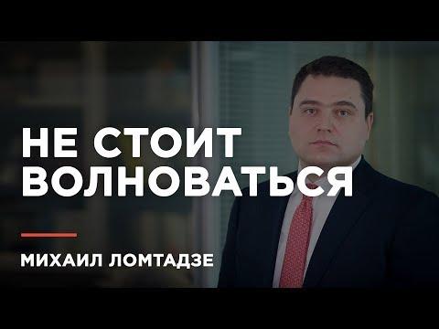 Михаил Ломтадзе опровергает информацию о банкротстве Kaspi