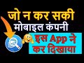 sms scheduling software || auto text message || scheduling app || by mobile problems hindi arshad