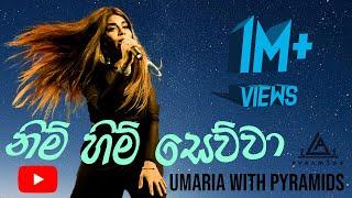 Umaria - Nim him sewwa with Pyramids - Best Live Performance Ever