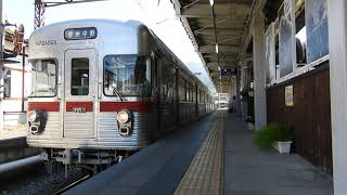 【東京オリンピックの年に製造】 長野電鉄3500系N7編成 湯田中駅発車