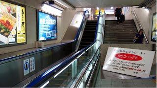 日本初のエスカレーター「ゆうロード・三島」 動く歩道とエスカレーターが一体化!? / JR三島駅