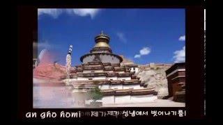 Repeat youtube video (명상음악) 티베트 게송 偈頌 자비송 30분
