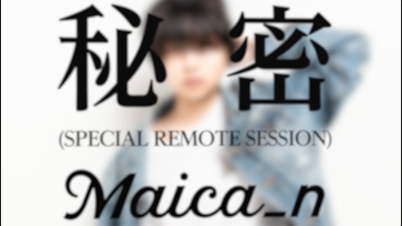 Maica_n -SPECIAL REMOTO SESSION