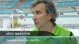 "Водное поло. ЧР среди мужских команд. ""Штурм-2002"" - ""Синтез"""