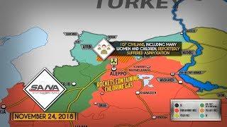 26 ноября 2018. Военная обстановка в Сирии. Сообщения о химатаке со стороны боевиков в городе Алеппо