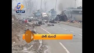 7:30 AM | ETV 360 | News Headlines | 16th February 2019 | ETV Andhra Pradesh