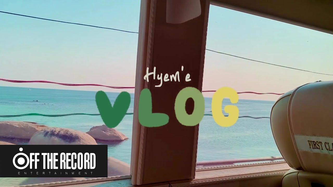 IZ*ONE 아케이드Ⅱ (ARCADE Ⅱ) Special EP_Hyem'e VLOG