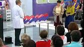 Lekor.ru - Аппарат магнитотерапии АМТ 02 Магнитер - YouTube