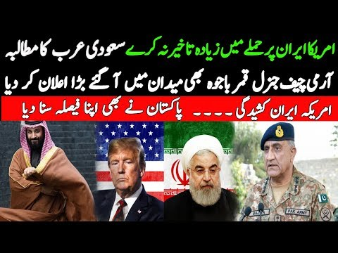 ALIF NAMA Latest Headlines |saudi arabia big statement about iran....!!!!!