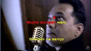 Mujhe Duniyan Walo karaoke