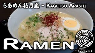 Limited Torisoba at Ramen Kagetsu Arashi
