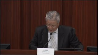 Panel on Commerce and Industry(Pt1)(2013/11/04)