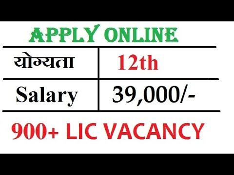 Government Jobs 2017 | Latest jobs July August 2017