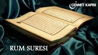 Kuran Türkçe Meali dinle Rum Suresi - Nihat Hatipoğlu Fon