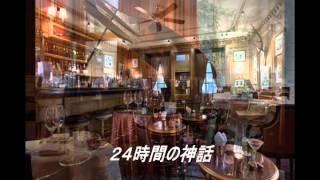 Gambar cover 【 24時間の神話 / Voice 】 Cover kiyota